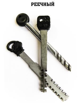 Как сделать реечные ключи 819